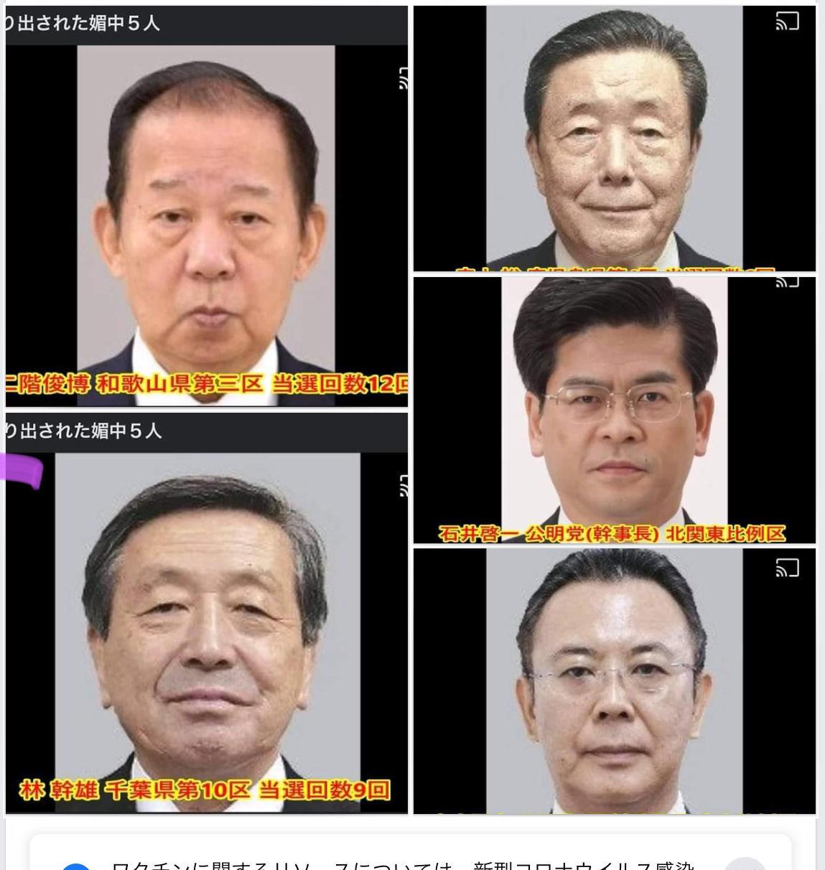 くるみぱん2 木村氏  中華人民共和国の人権抑圧に対する非難決議 が国会に提出されましたが、公明党の反対で 難航し