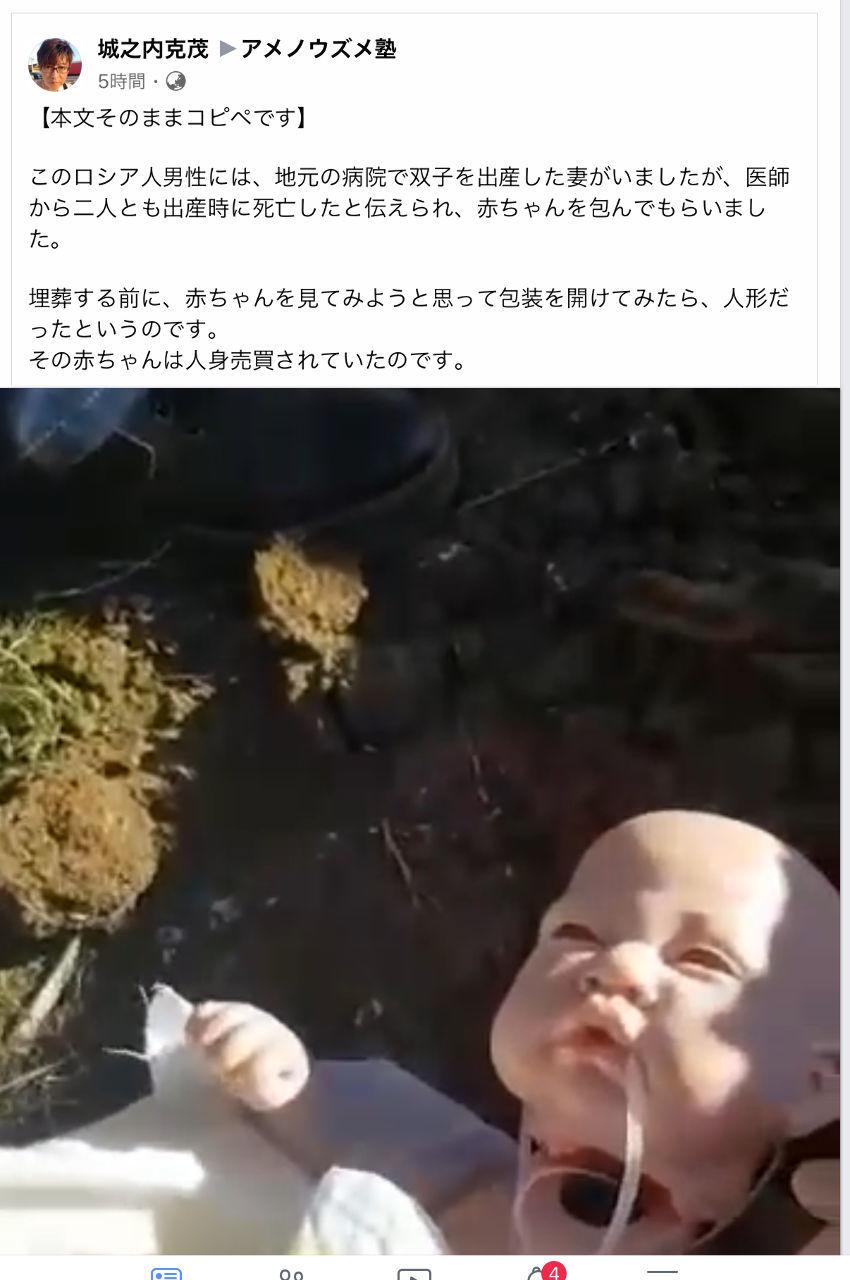 くるみぱん2 闇  https://www.facebook.com/1680412453/posts/10217