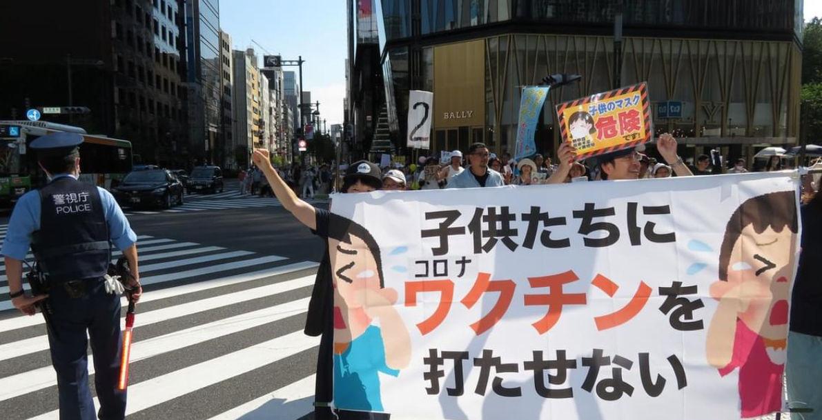 くるみぱん2 記事  子どもに打ったら、ダメ、ゼッタイ🐥  東京・銀座で子供へのワクチン接種に反対するデモ 約80