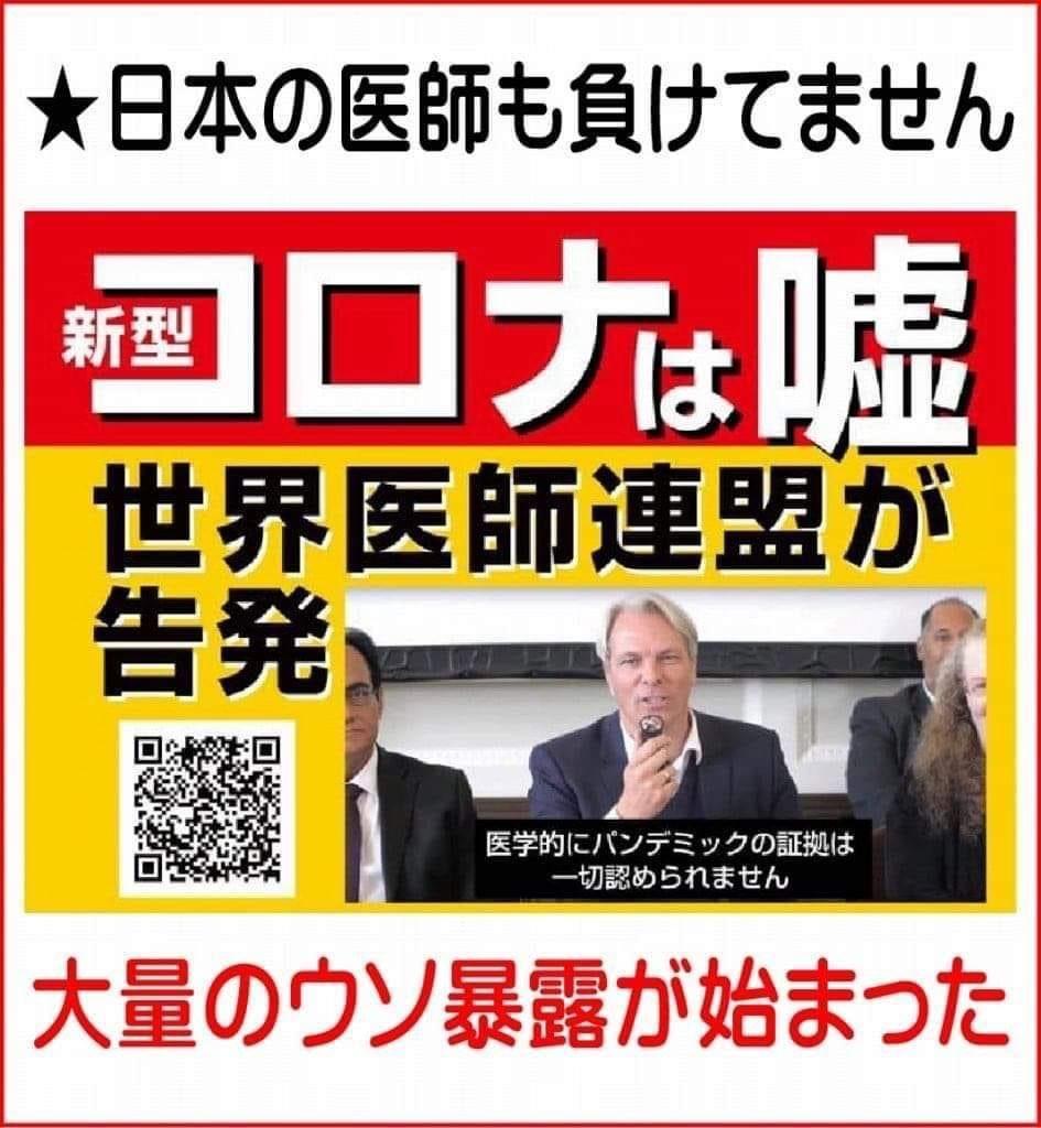 くるみぱん2 木村氏  さあ、日本の皆様、頑張りましょう。 世界中で良識ある人々が連携して 5億人にまで地球の人々