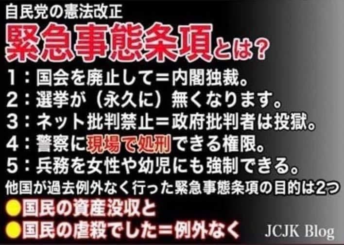 くるみぱん2 続き  正当防衛はどこにいても認められるもので、 自ずと備わる自然権です。  また日本の国是として専