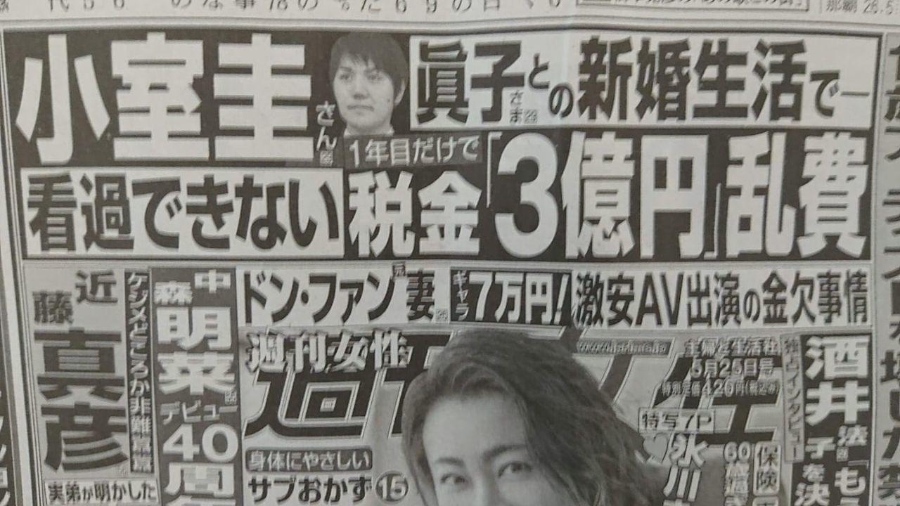 くるみぱん2 木村氏facebookより  しつこいですね。 まだ引っ張りますか、このネタで。 もう何年やっていま