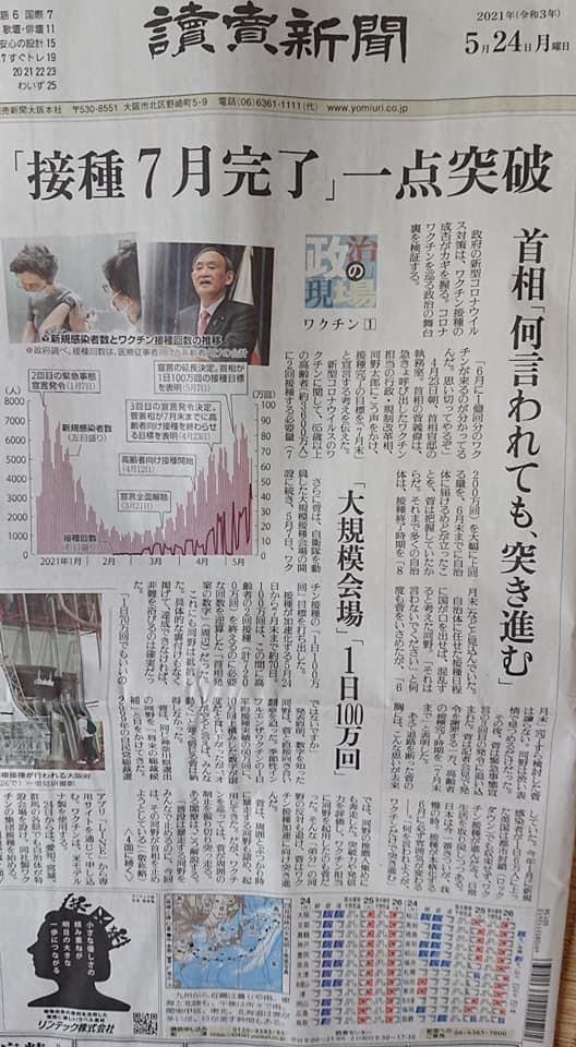 くるみぱん2 木村氏  同じ内容を見て、メディアに洗脳されて いる人々と様々な背景を知る人々とでは 認識の仕方が異