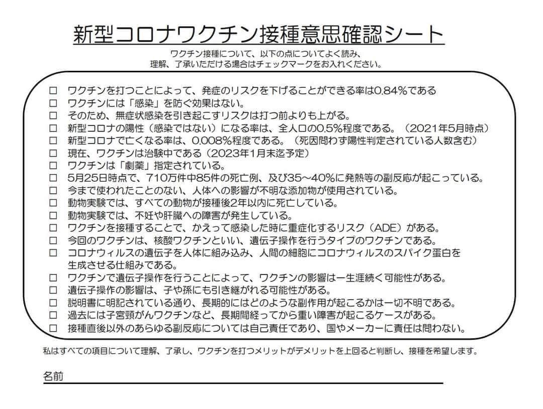 くるみぱん2 木村氏  先日の私の投稿にコメント頂いた中〇さん が作成したシートです。 要点が分かりやすく表示され
