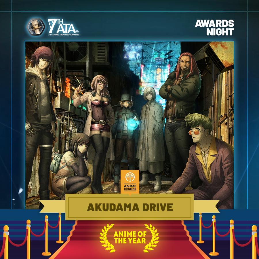 3641 - (株)パピレス アクダマドライブが米国の第7回アニメ・トレンディング・アワードで アニメオブザイヤーを受賞したそうで