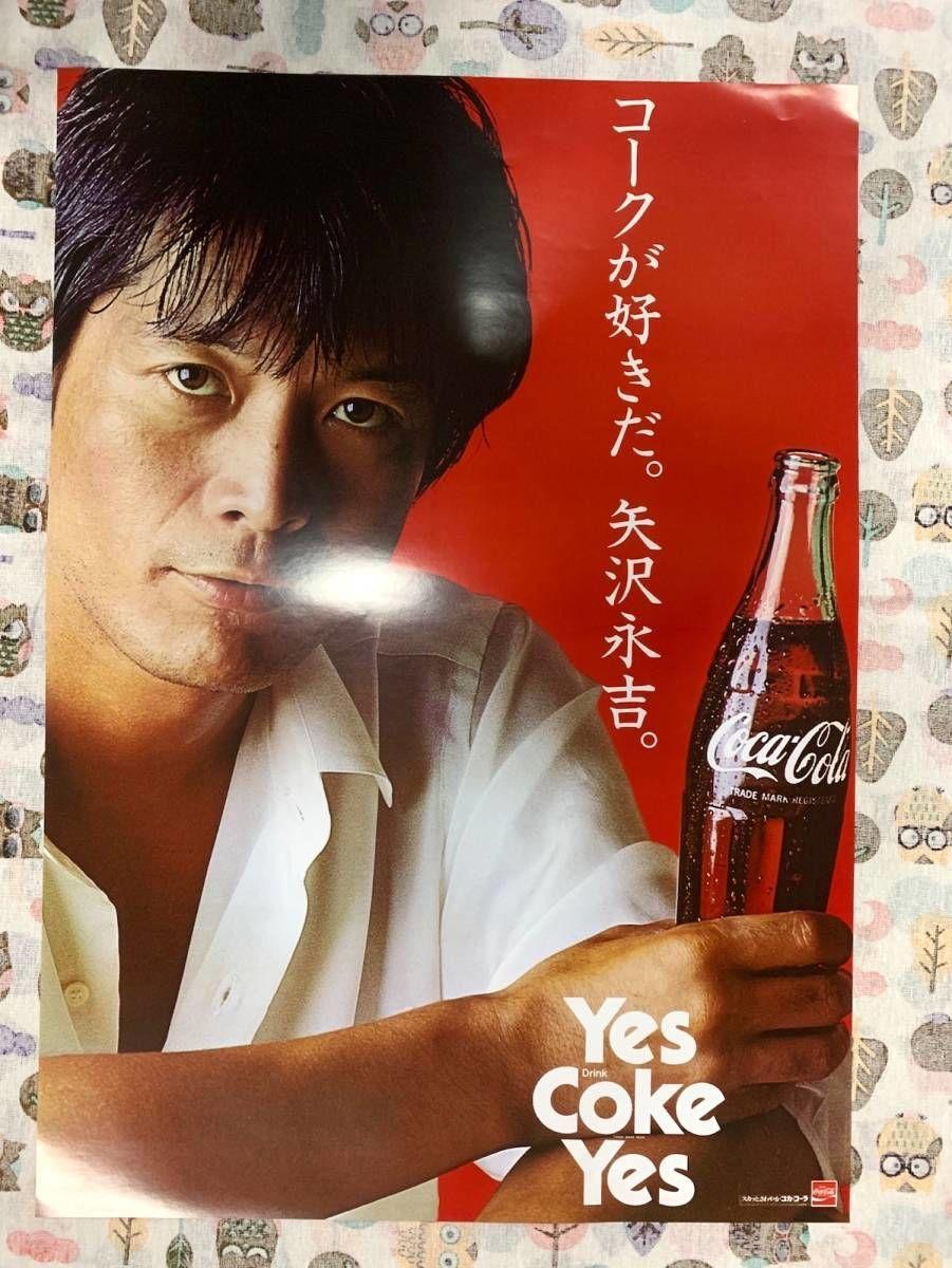 9987 - (株)スズケン 薬価引き下げ圧力強い  コカコーラでも飲んで冷静に考えろ