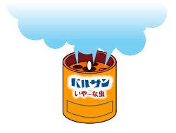 3990 - UUUM(株) たまには炊いとくかあ~