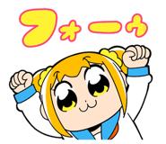 4582 - シンバイオ製薬(株) どけどけ〜い‼️🤪  シンバイオ守護神ナナ様のお通りでーい!🤪  バッタどもはひれ伏せ〜い‼️笑🤪