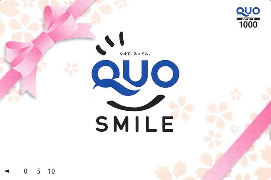 9835 - (株)ジュンテンドー 【 株主優待到着 】 100株 1,000円クオカード ※SMILE -。
