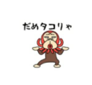 7069 - (株)サイバー・バズ これ! 逆やろ😡。