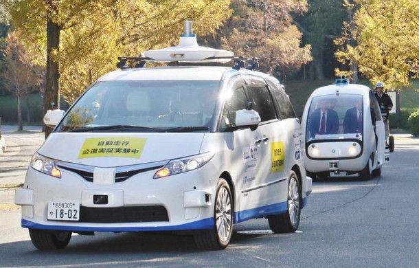 ZMPとZMP関連銘柄を語る ⬆愛知県 2018年11月17日 12時18分 【2台同時に自動運転 豊橋で全国初の実験】  人が乗