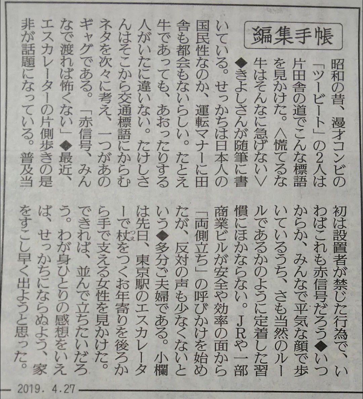 ZMPとZMP関連銘柄を語る ⬆大阪商人 【GW限定で「お父さん預かり」サービス…お荷物?いえ、超快適な空間だった】