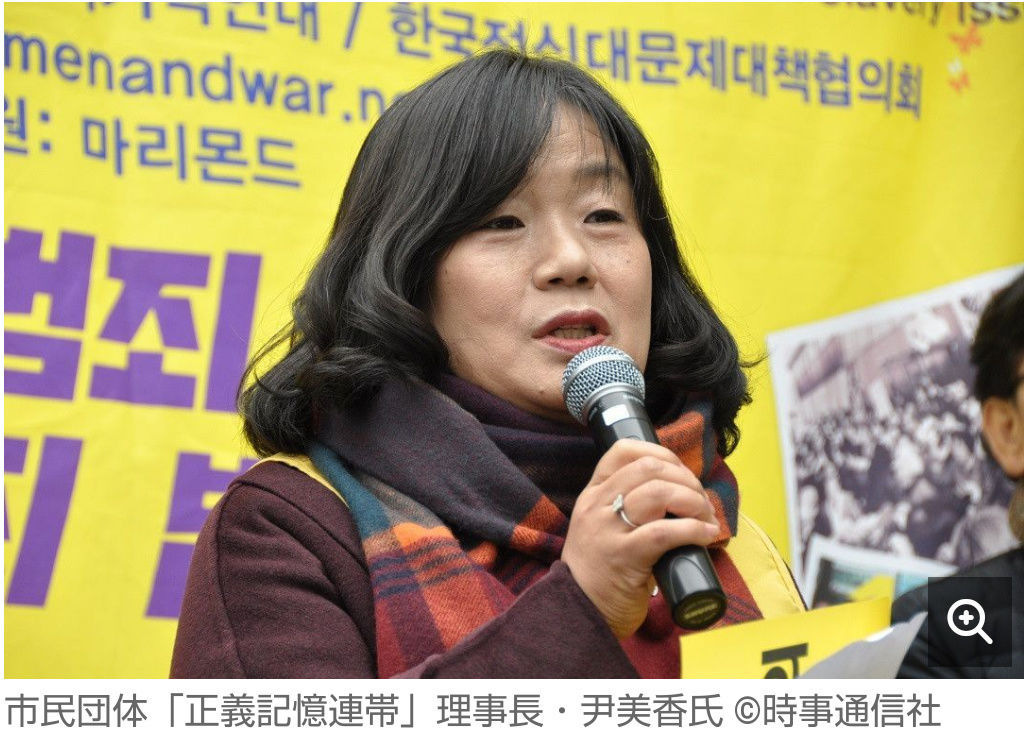 ZMPとZMP関連銘柄を語る ⬆今日の嘘でしたスレ? > 【慰安婦支援団体代表が韓国選挙に与党から出馬へ 突然の政界転身の理由】