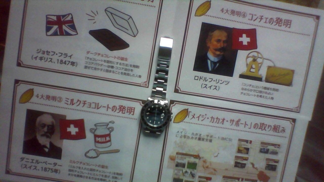 gbpjpy - イギリス ポンド / 日本 円 GU売sw49円   おめでとう御座います^^