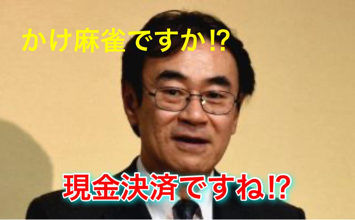 8410 - (株)セブン銀行 黒川検事長のコメントです⁉︎
