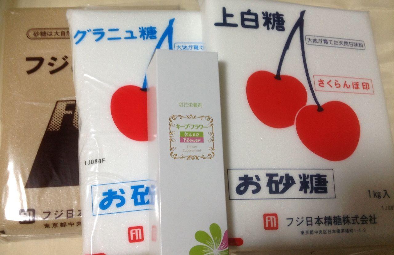 2114 - フジ日本精糖(株) 今日砂糖が届きました。毎年有難うございます! 丁度 上白糖が切れたんで。  が 19,700円の砂糖