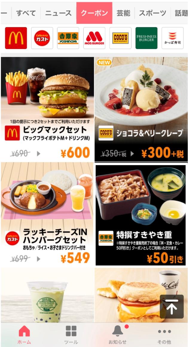 9861 - (株)吉野家ホールディングス 【 特撰すきやき重 】 期待し過ぎたかな。 さすがに肉はオイシイけど、定価860円だからね。 肉はア