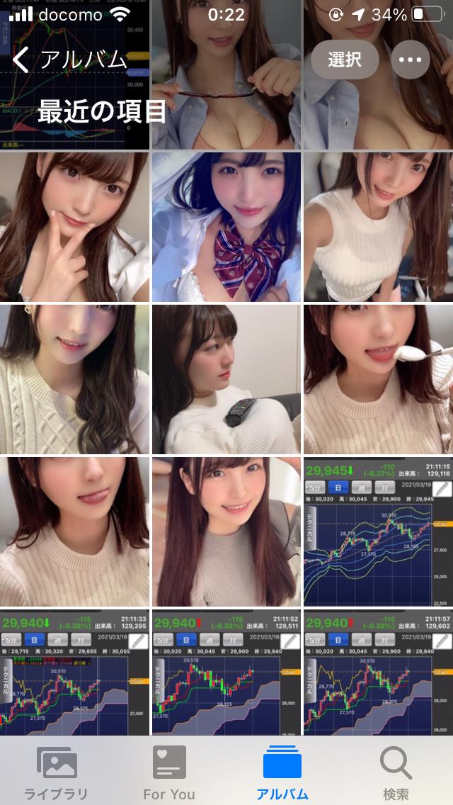 3928 - (株)マイネット 由良ゆらちゃん ぐうしこ🚀🌕