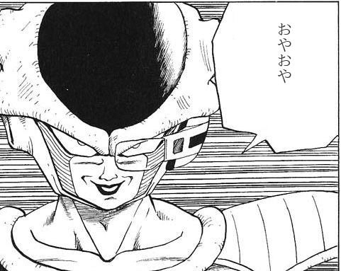 3825 - (株)リミックスポイント アホ板