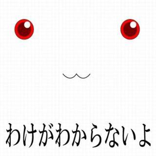 3825 - (株)リミックスポイント 無茶苦茶すぎww
