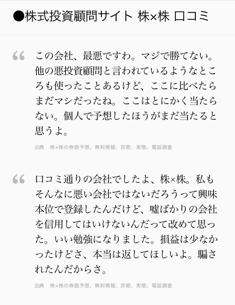 3825 - (株)リミックスポイント IMZAキャピタル  株✖️株  悪徳