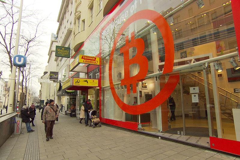 ウィーン ビットコイン 両替 銀行