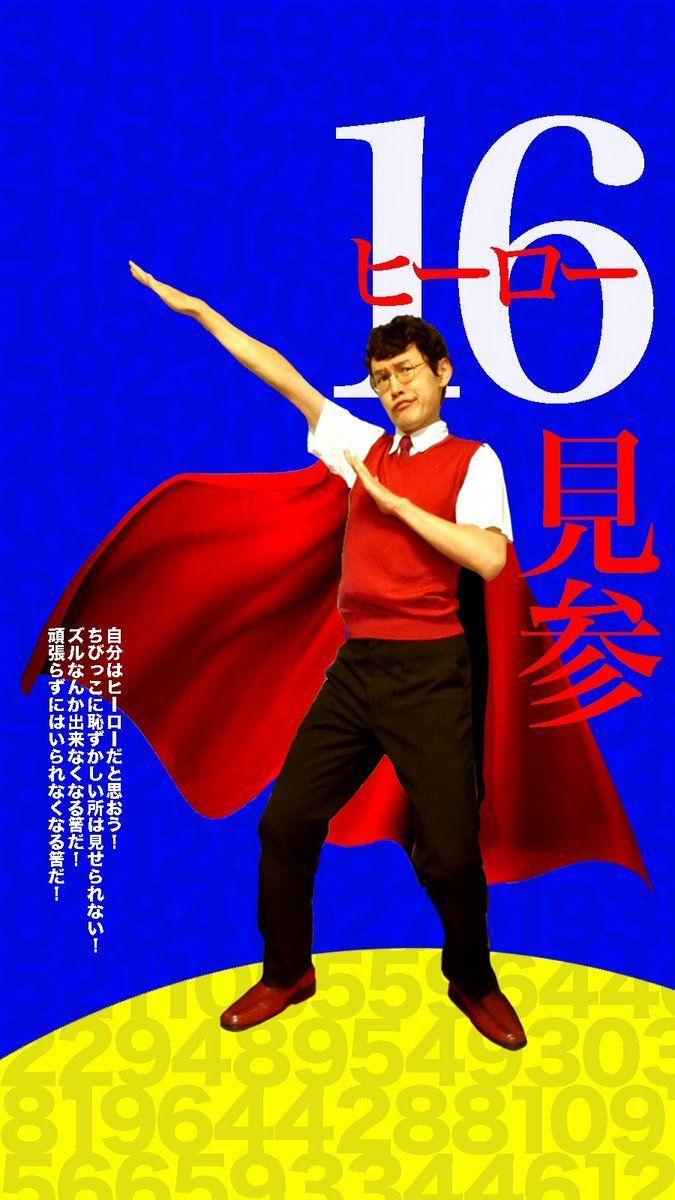 7312 - タカタ(株) ∑(o'д'o)ヘッ!!