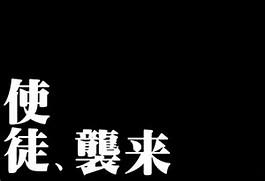 7312 - タカタ(株) 明日突然