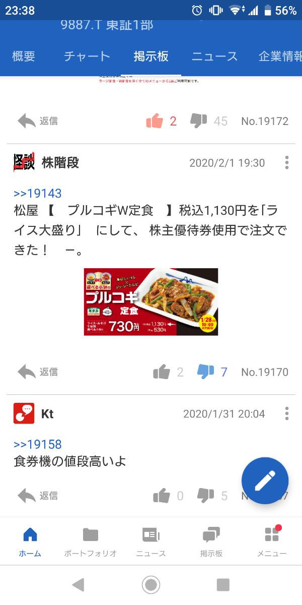 9635 - 武蔵野興業(株)  >新宿で3本観てきました。 そもそも気にしている人は映画館に来ないので、 マスクをしてる人は