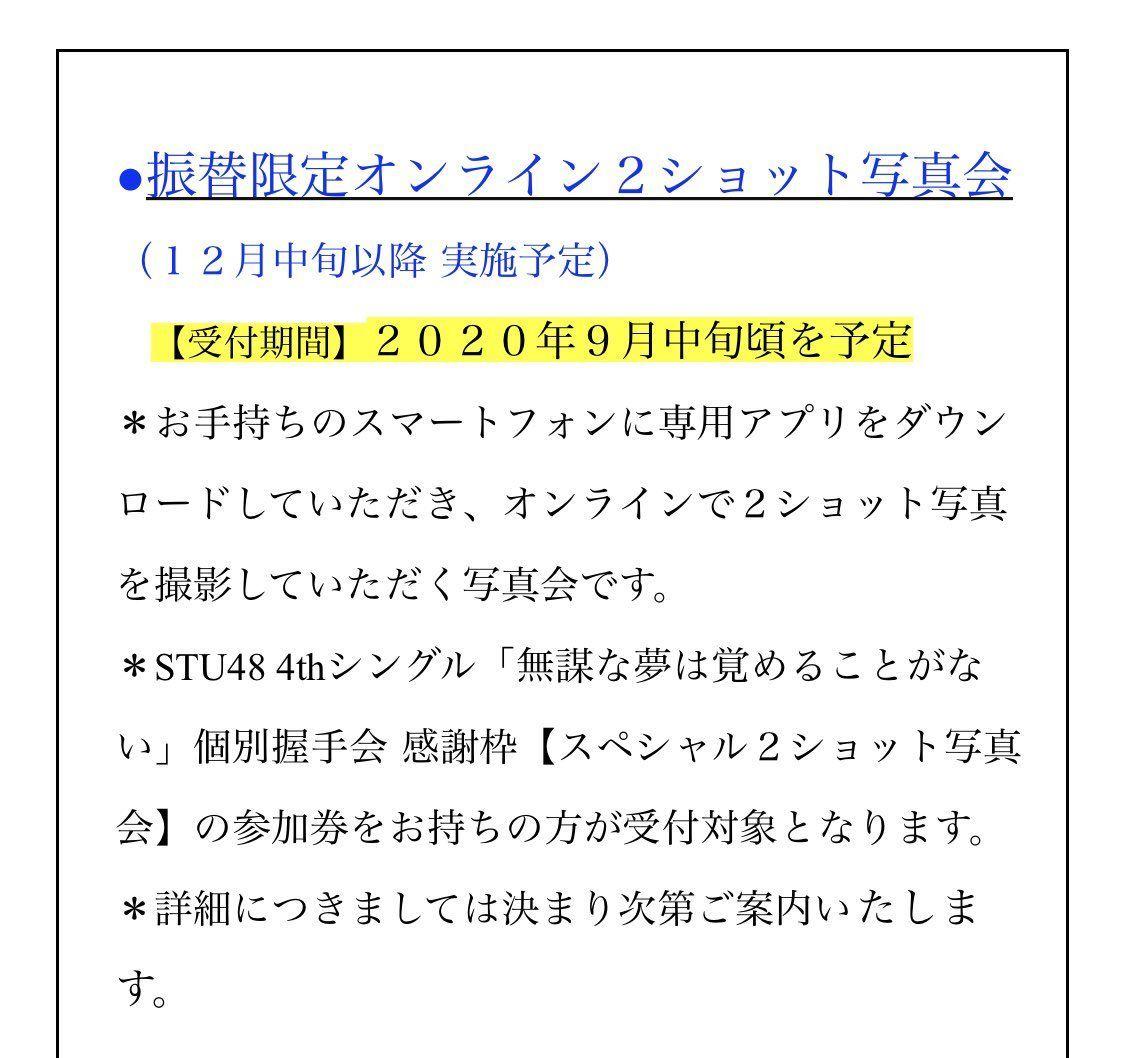 3760 - (株)ケイブ ツーショット激アツ AAA宇野実彩子と撮れるなら、新車とか諦めてケイブ課金する人いるよな