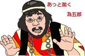 4433 - (株)ヒト・コミュニケーションズ・ホールディングス これは\(◎o◎)/! 為五郎も\(◎o◎)/!