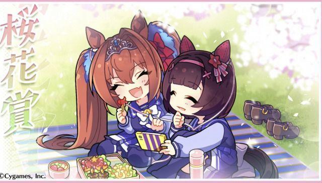 3558 - (株)ロコンド ウッマー!ウマウマッ‼︎ 桜の季節がやって来た!  果たしてウチのロコンドちゃんは「やれば出来る子」