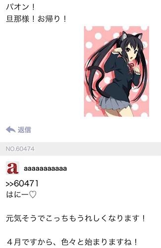 3558 - (株)ロコンド それはないな笑