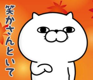 6740 - (株)ジャパンディスプレイ こんな所に又、金突っ込むんか?????