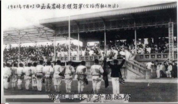 ◇日本のあるべき外交・安保について◇ ★戦前外地の高校野球   http://www.koishikawaunit.net/shop/ht