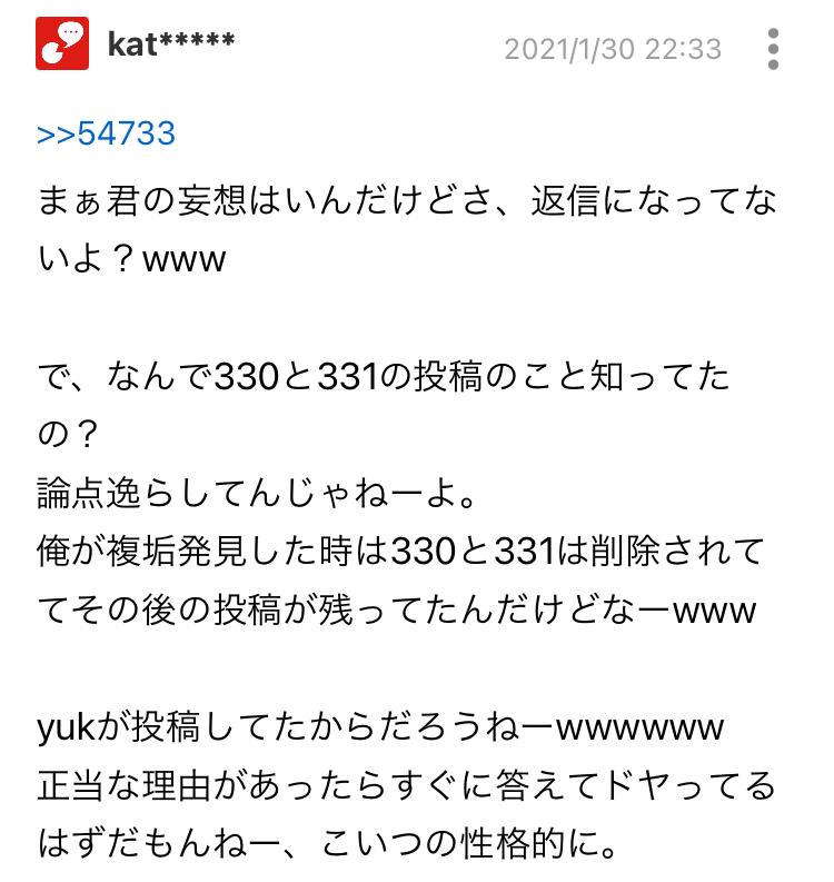 3401 - 帝人(株) www