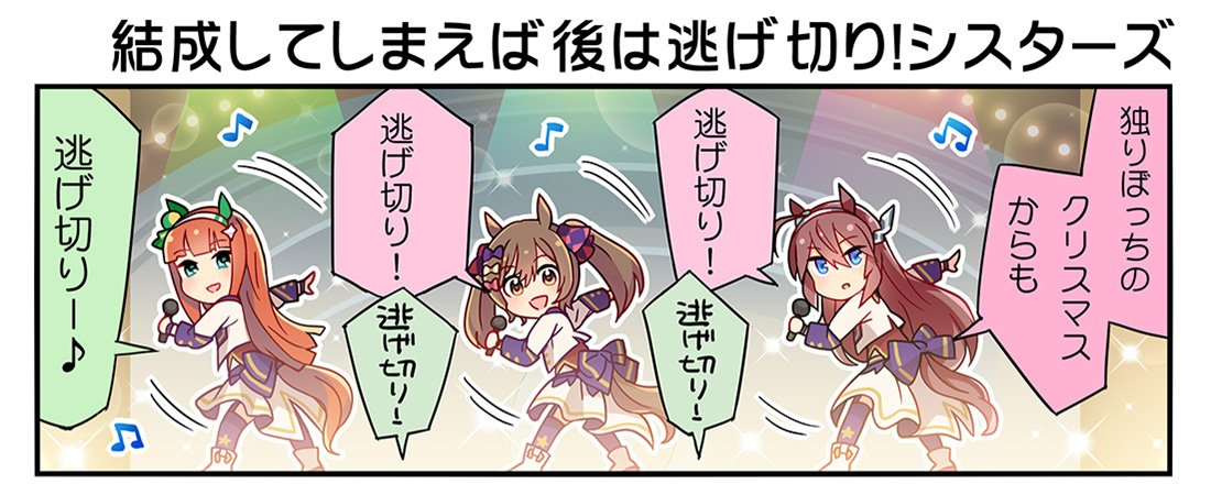 8591 - オリックス(株) 俺のこと好きな人おりゅ?