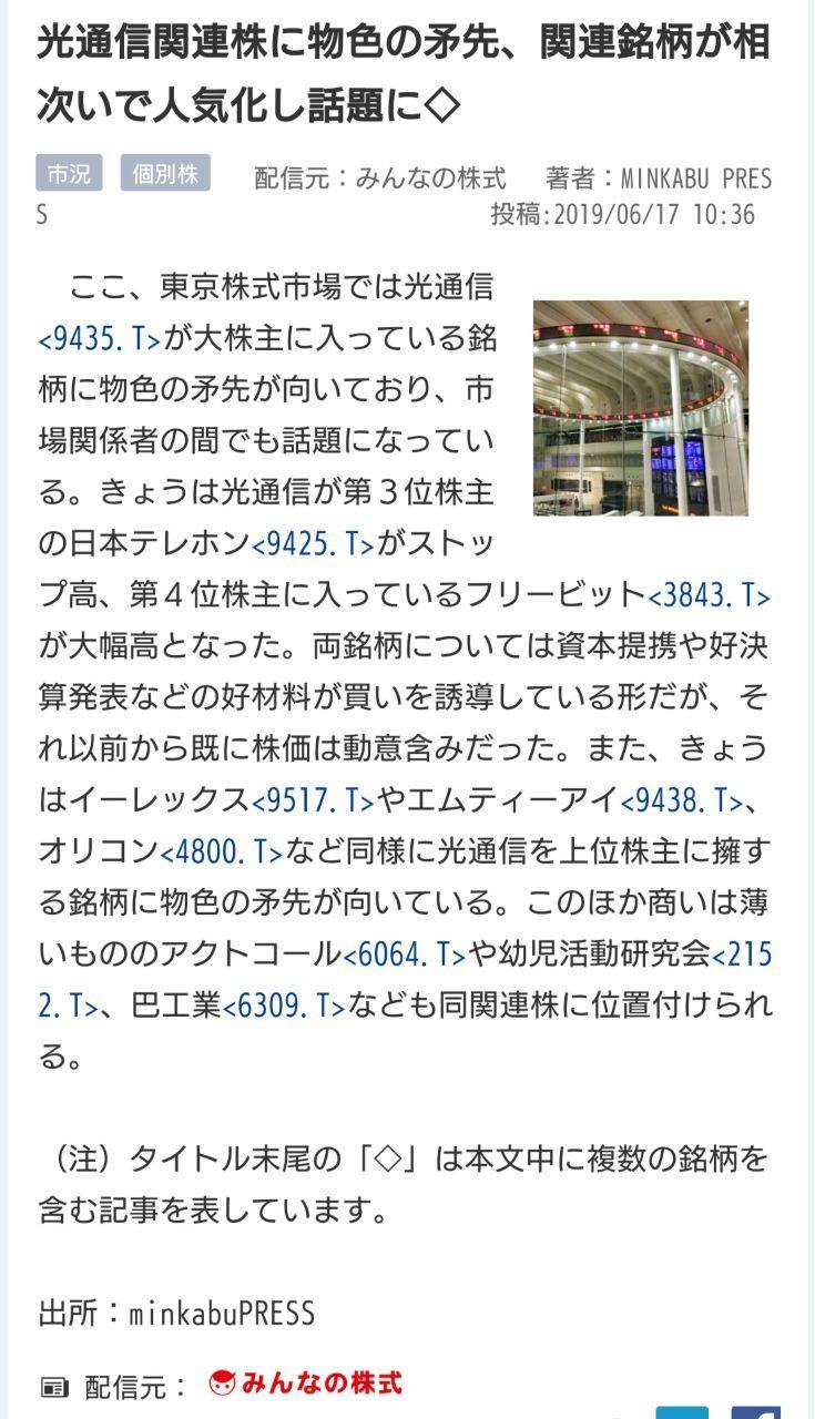 4783 - 日本コンピュータ・ダイナミクス(株) なんか有るのかのう?✨…、