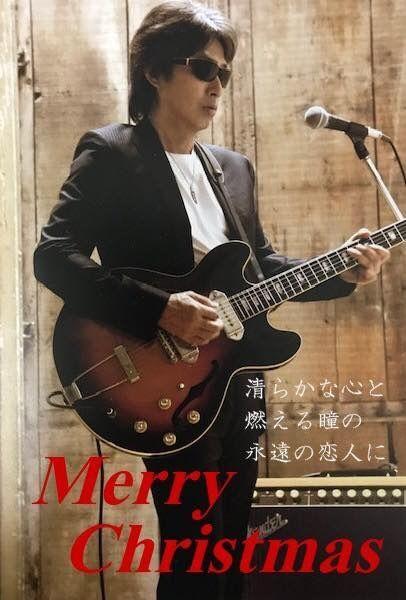 Club Shogo Bound おはよう(^_^)  クリスマス 今日は、晴れの予報だよ^ ^  土曜日の長崎ライブに参加してきまし