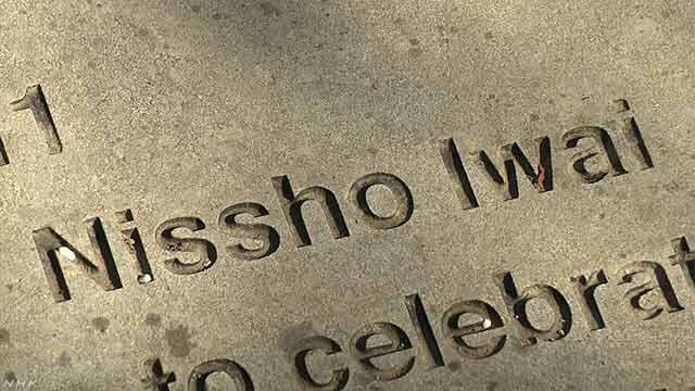3092 - (株)ZOZO ナイキを育てたのも 日商岩井 (現 双日)  ナイキの本社には 日商岩井に感謝を込めて、 NISSH
