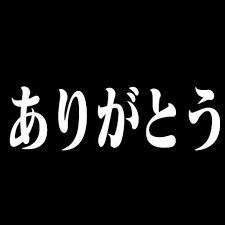3092 - (株)ZOZO オイラも青ポチ見返してm.... ( ゚д゚)ハッ