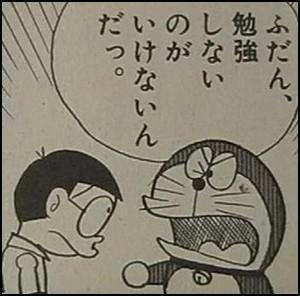 3092 - (株)ZOZO ( ̄m ̄〃)ぷぷっ!はよ売らせろ人だもの
