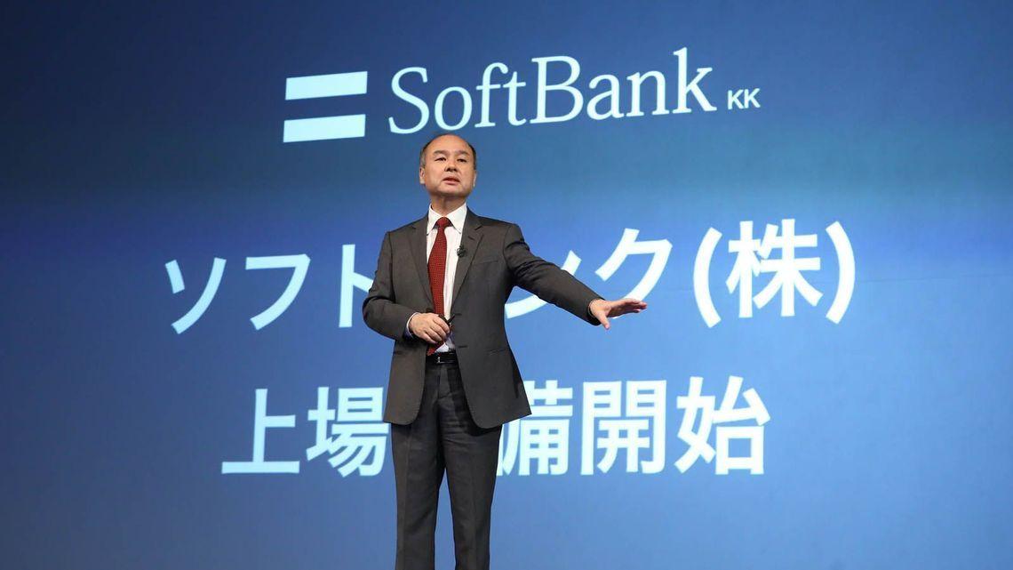 9984 - ソフトバンクグループ(株) ソフトバンクKKのKKってなんですか?