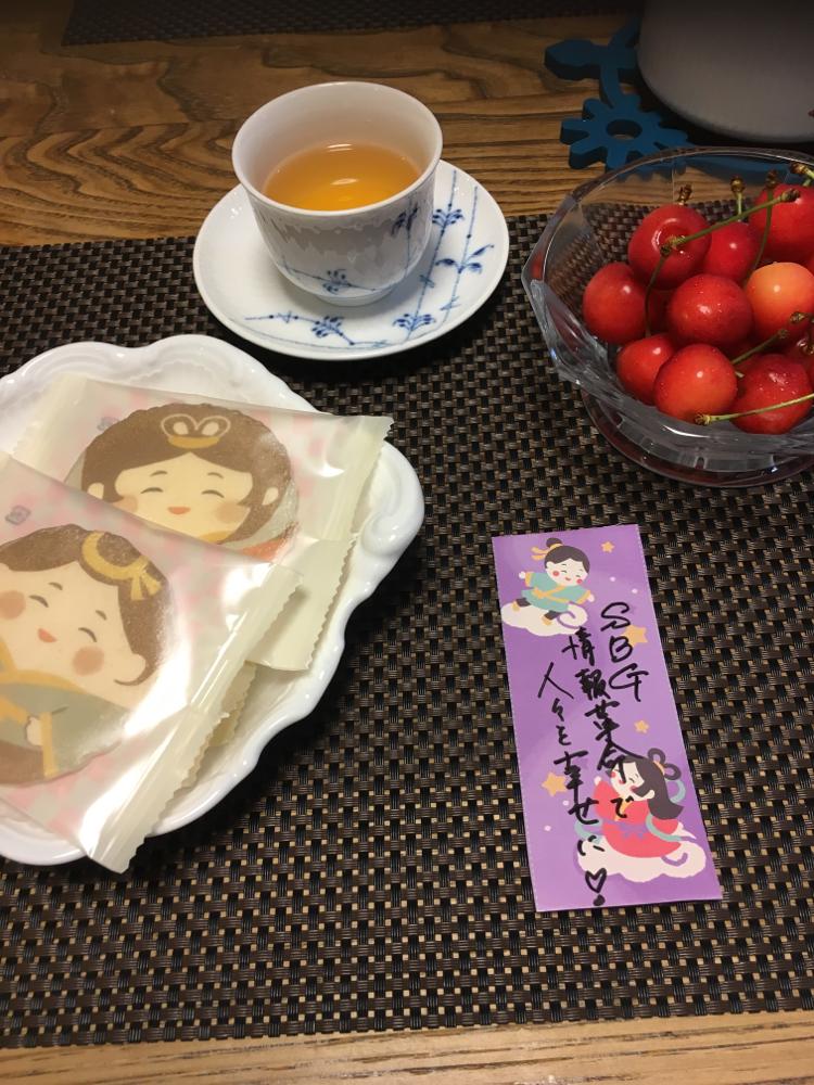9984 - ソフトバンクグループ(株) チェリーさん、 嵐が近づいています。 が。 季節ですね、山形の佐藤錦美味しいです。名古屋のお煎餅、可