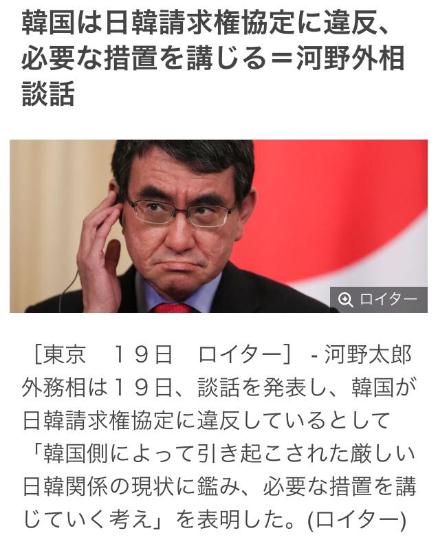 9984 - ソフトバンクグループ(株) 日本国民の総意に基づいて政府が毅然とし  た措置・対応をしているときに、どこかの  企業の会長が、敵