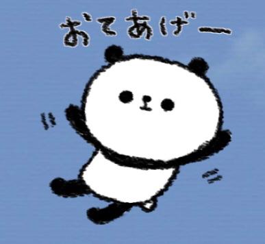 9984 - ソフトバンクグループ(株) 今週月曜日悪い予感がしたので、投稿のパンダに「どうか週足を陽線に」と頼んでもらいました。  結果は負