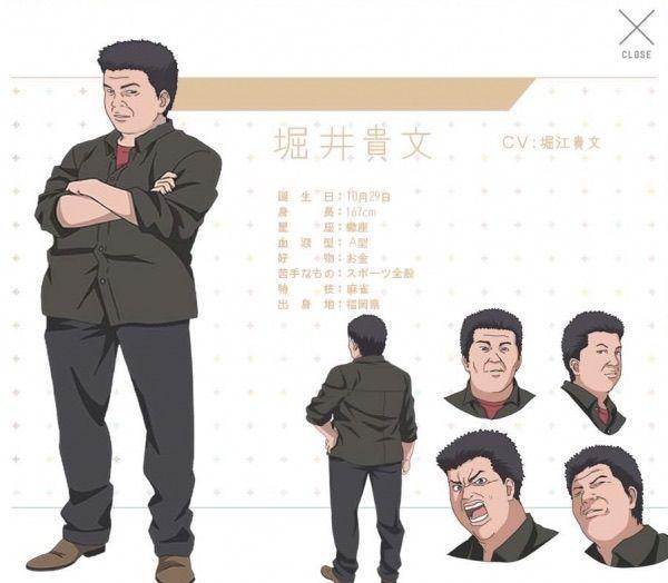 9984 - ソフトバンクグループ(株) 売国奴は竹中平蔵だろ。