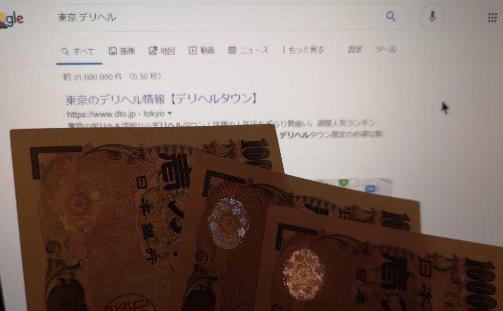 9984 - ソフトバンクグループ(株) 🔥🔥🔥
