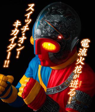 3962 - (株)チェンジ チェンジーチェンジー GO GO GO〜♪ キカイダーーを連想するのはわしだけかー チェンジー‼️