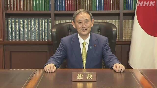 相場格言研究 菅新総裁 総裁のいすに「やらなければならないという思い」  2020年9月14日 19時41分  自